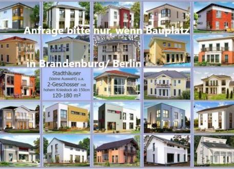 Stadthäuser PARK 103 bis 280 - Effizienz55pur - Erdwärme --- Zukunft schon heute!  - HAUSFREU.de